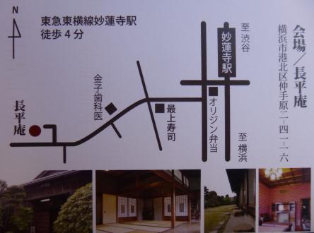 201301yokohama-cyoheian