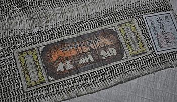 obi-shinsyutumugi syosyo