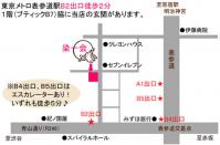 20121016someichie-map