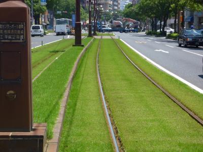 線路を緑化