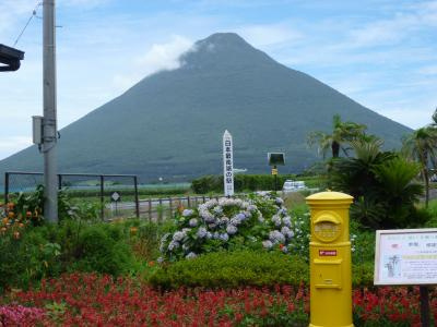 開聞岳と黄色いポスト