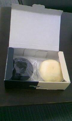 指宿玉手箱のパン