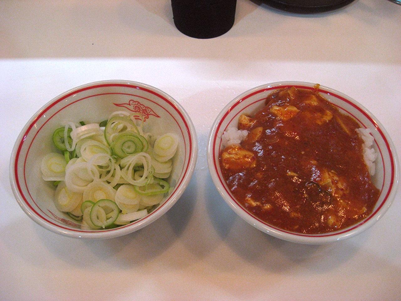 ネギ&ミニ麻婆丼