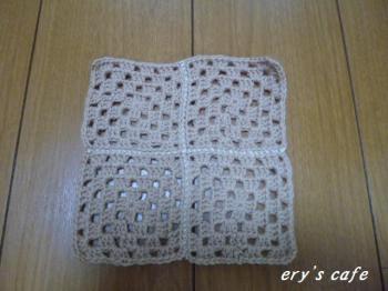 P1000691_convert_20110302134526.jpg