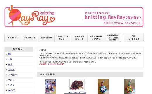 knitting,rayray-1