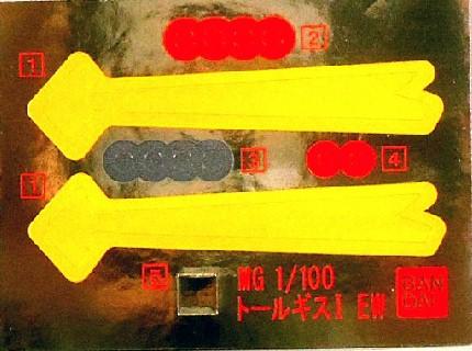 MG-TALLGEESE-16_1.jpg