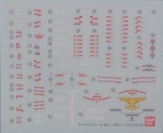 MG-TALLGEESE-17_1.jpg