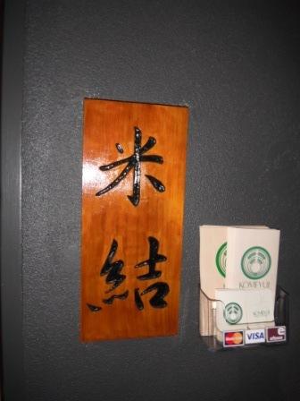 2011_09300045.jpg