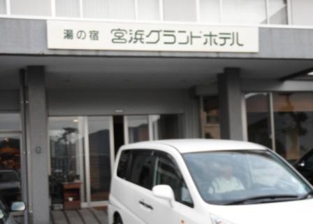 2011_10020015.jpg