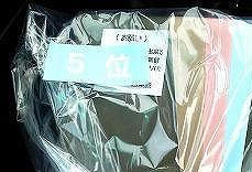 nn5.jpg