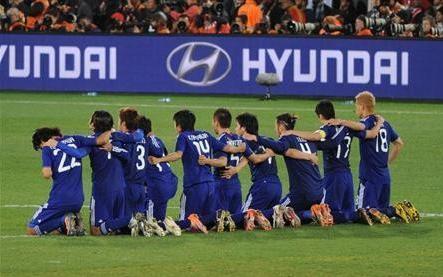 20100630日本代表