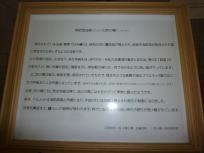 20110505+005_convert_20110509234517.jpg