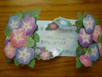 P1010346_convert_20110811221117理緒菜ちゃん暑中見舞い