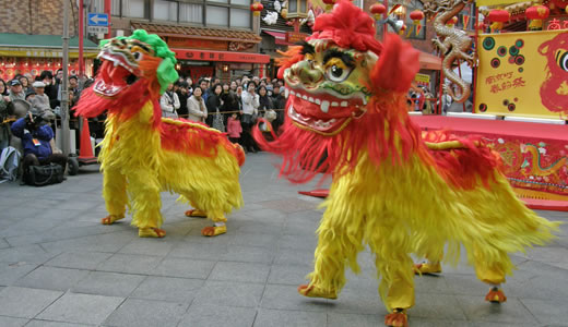 神戸南京町春節祭2010北獅-1
