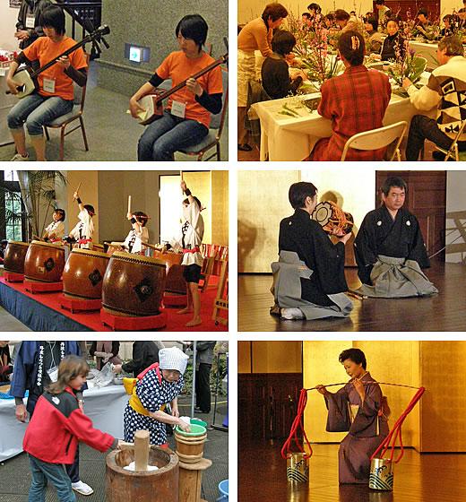 伝統文化体験フェア2010(2)