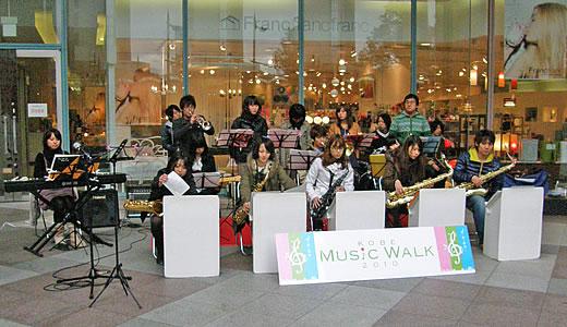 KOBEミュージックウォーク2010-1
