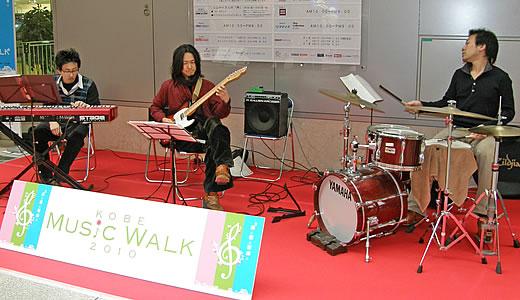 KOBEミュージックウォーク2010-2