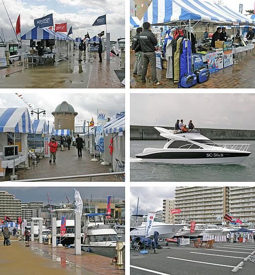 関西ボートショー2010