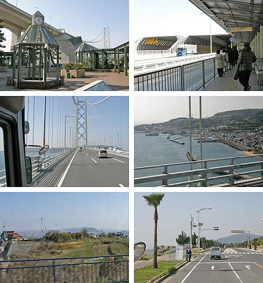 淡路花博2010(2)