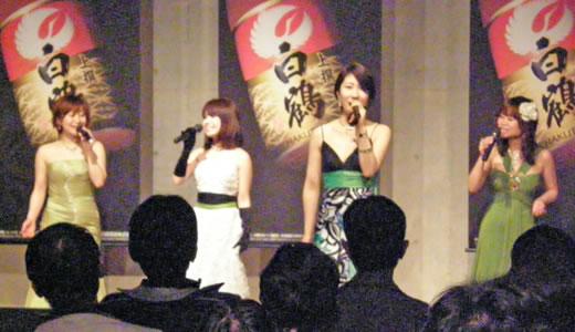 白鶴酒造酒蔵開放2010-2