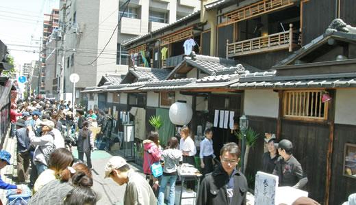 どっぷり、昭和町。2010