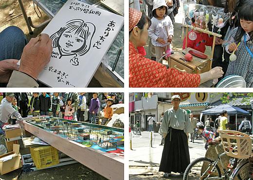 どっぷり、昭和町。2010(2)-2