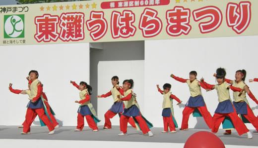 東灘うはらまつり2010-1