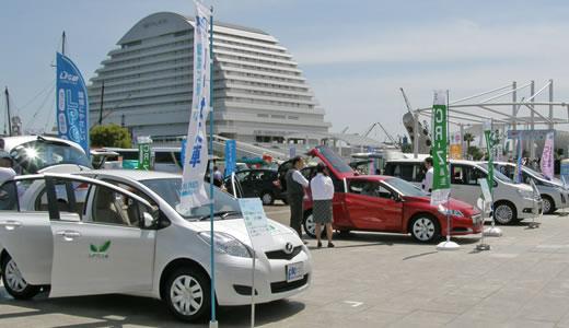 神戸エコカーフェア2010-1