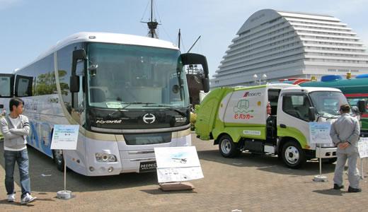神戸エコカーフェア2010-2
