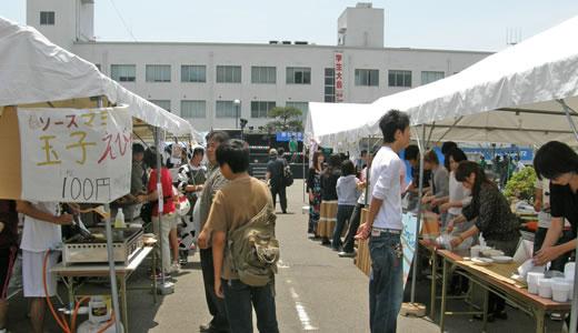 神戸大学海事科学部 第6回深江祭-1