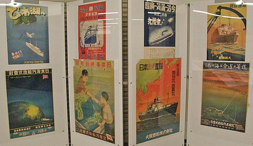 神戸大学海事科学部 第6回深江祭(2)-4