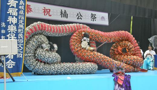 楠公祭2010(3)-2
