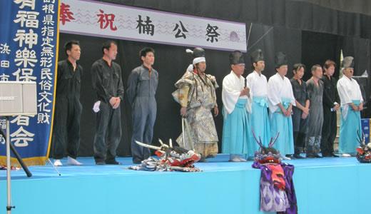 楠公祭2010(3)-5