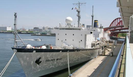 練習船GoldenBear-1