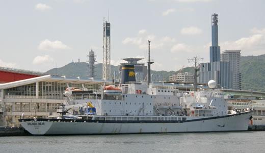 練習船GoldenBear-2