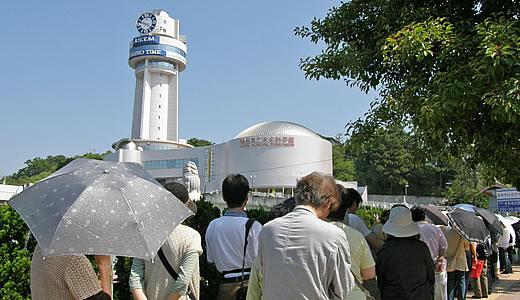 時の記念日・明石天文科学館-1