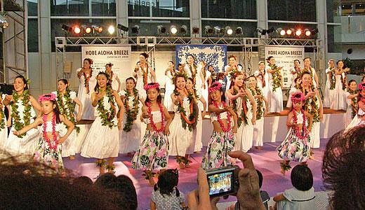 神戸アロハブリーズ2010-1