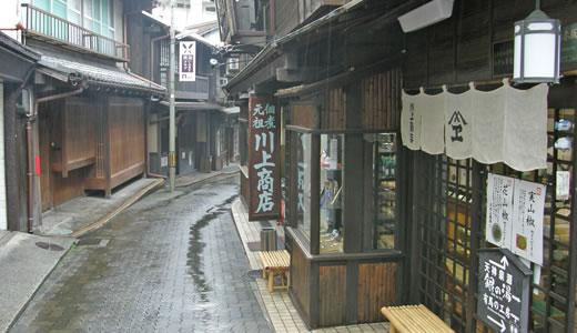 神戸で秀吉と出会う旅(2)-2