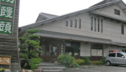 神戸で秀吉と出会う旅(4)-2