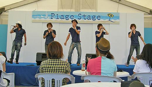 神戸プラージュ2010(3)と第9回 Kobe Love Port・みなとまつり-2