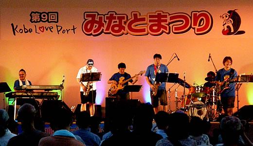 第9回 Kobe Love Port・みなとまつり ユネスコジャズライブ-1