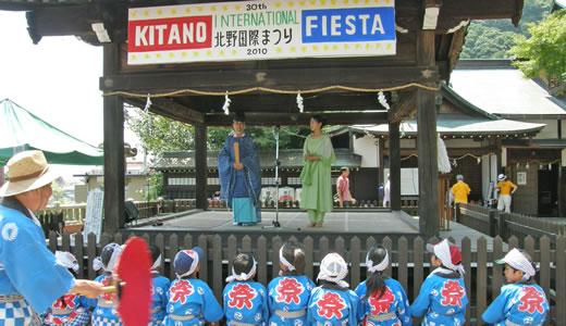 神戸プラージュ2010(4)と北野国際まつり2010-2