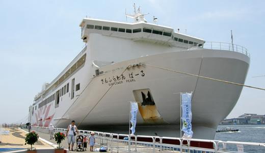 神戸プラージュ2010(4)・フェリー船内見学会-1