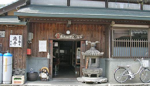 お盆帰省2010-1