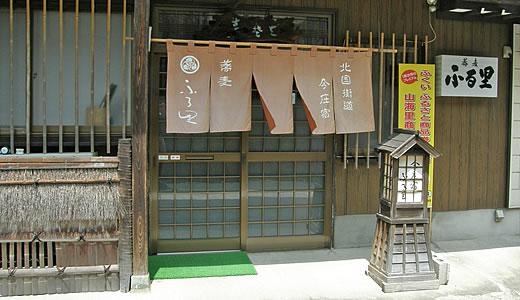 お盆帰省2010-3