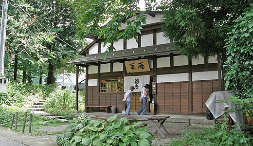 お盆帰省2010(2)-2