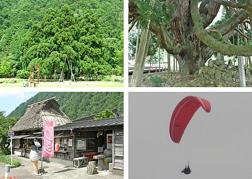 お盆帰省2010(3)-2
