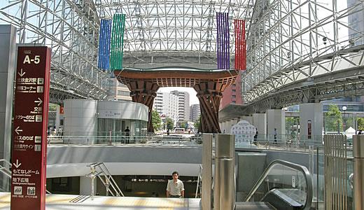 お盆帰省2010(4)-1
