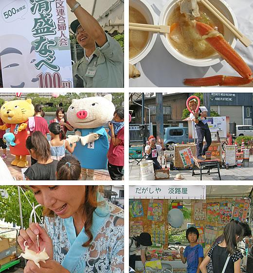第10回兵庫運河祭2010-2