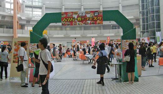 第2回関西ハンバーガーフェスタ神戸-1